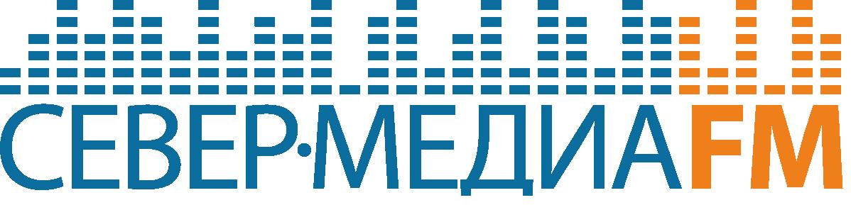 Логотип Север Медиа ФМ