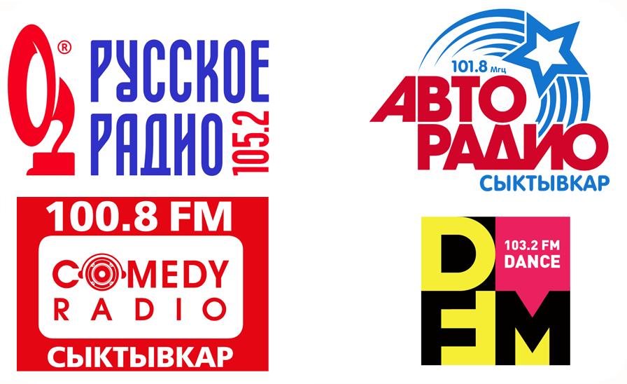 ruskoe radio vsio budet horosho